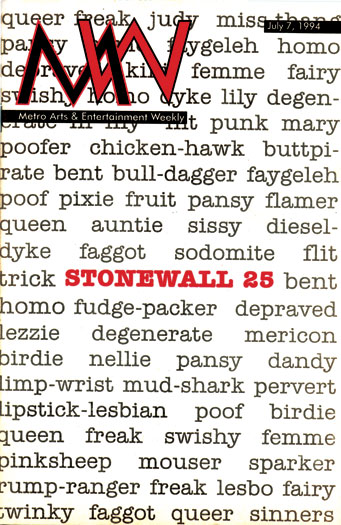 Stonewall 25 (July 7, 1994)