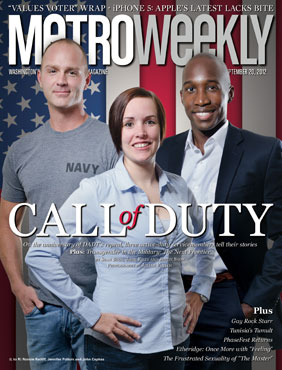 Metro Weekly's ''Call of Duty'' cover