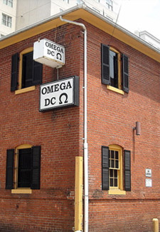 Exterior shot of Omega DC