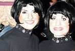 Miss Gay DC America 2005 #19