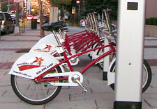SmartBike DC's U Street location at Reeves Municipal Building