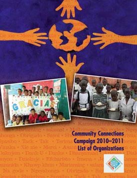 WorldBankCCC.jpg