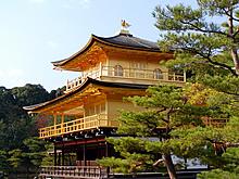 KinkakuTemple_Japan.jpg