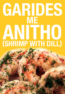 Garides me anitho (Shrimp with dill) Shrimp and Dill