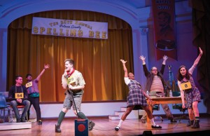 spelling bee, ford's theatre