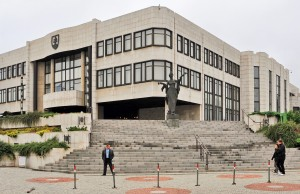 Slovakia National Council