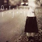 OctoberProject