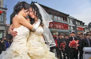 """Fan Popo's """"New Beijing, New Marriage"""""""