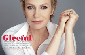 Jane Lynch portrait cover web