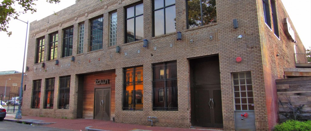 Town Danceboutique building in DC