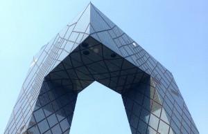 CCTV Building Justin Heifetz