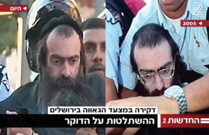 Yishai Schlissel -Image: Kikarnews