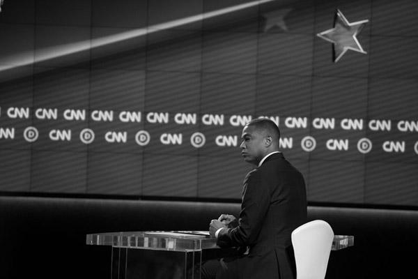 Don Lemon -- Photo courtesy of CNN