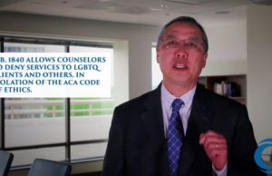 Still frame of ACA head Richard Yep's video (Photo: , via YouTube).