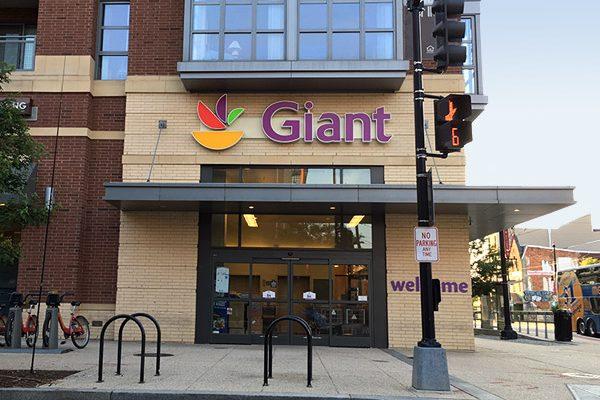 giantSideView
