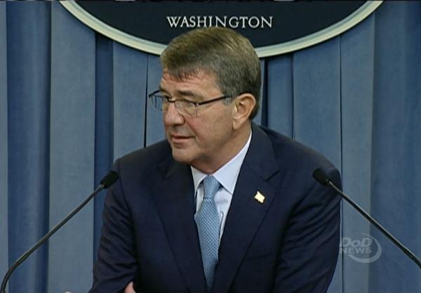 Defense Secretary Ashton Carter (Photo: Department of Defense).