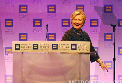 HRC's 21st Annual National Dinner #1