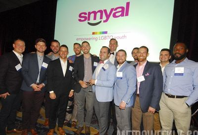 SMYAL's Annual Fall Brunch #54