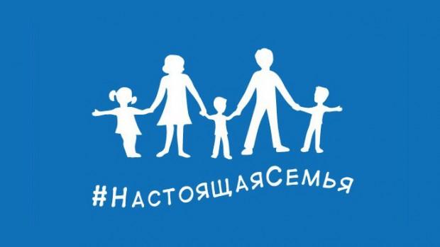 Russia Straight Pride Flag