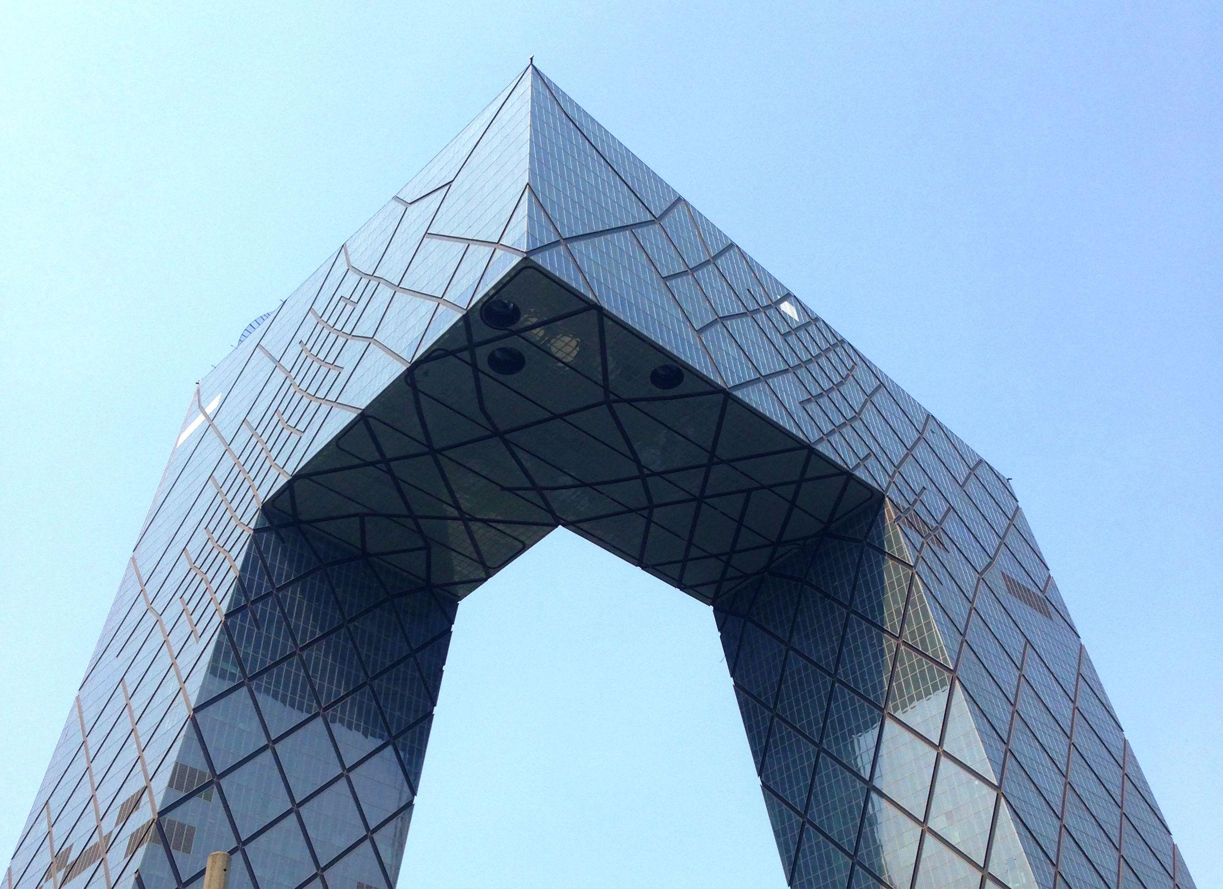 CCTV Building - Photo: Justin Heifetz