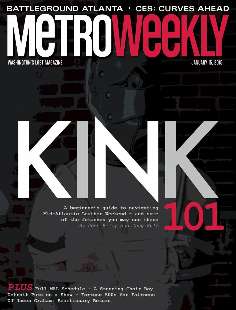 011515 pre-MAL cover Kink web