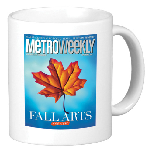 Mug: Fall Arts 2013: Gift Shop Store