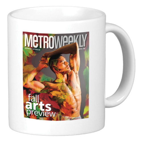 Mug: Fall Arts 2016: Gift Shop Store