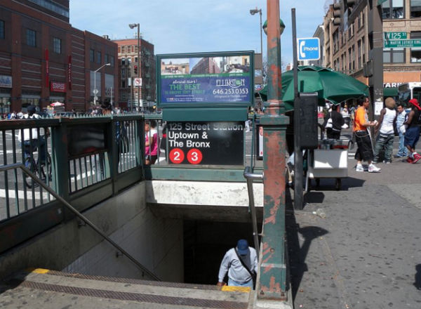 125th Street Station - Photo: Jim Henderson, via Wikimedia.