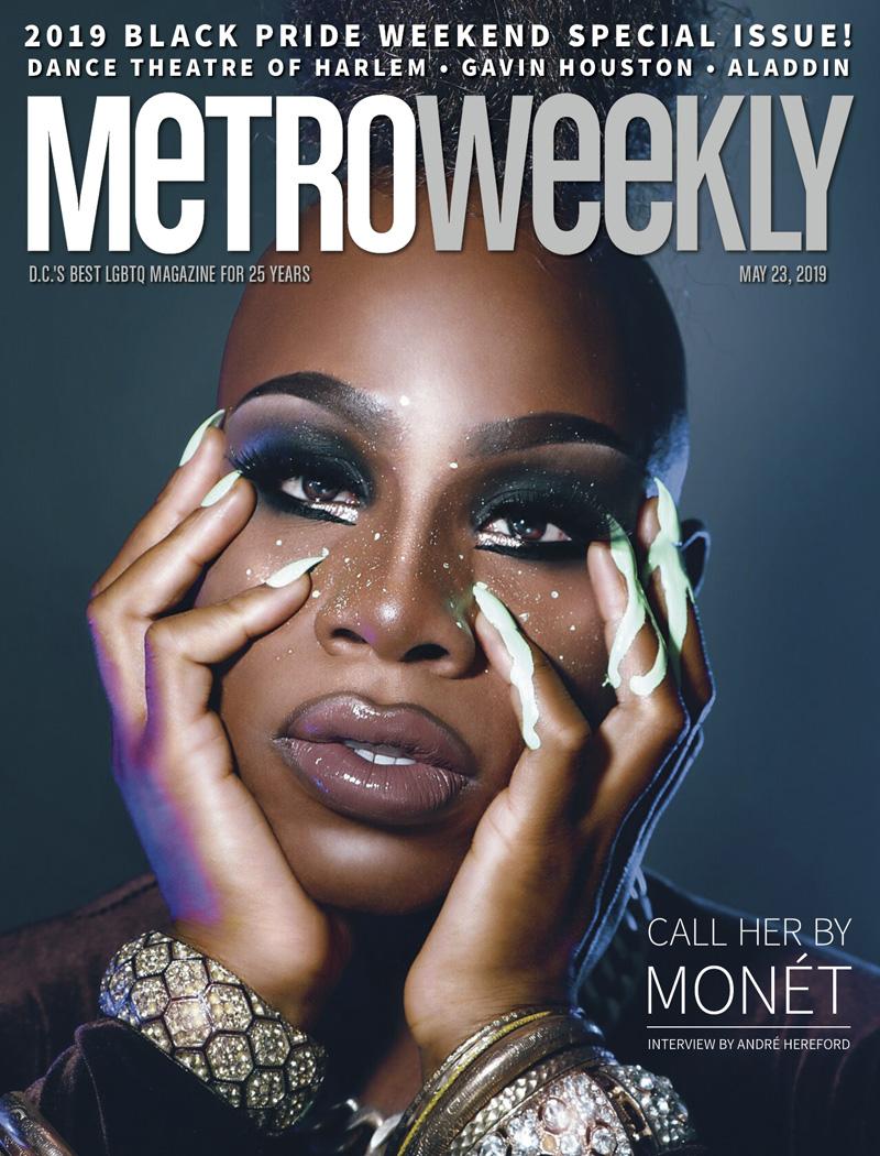 Metro Weekly magazine, PDF version