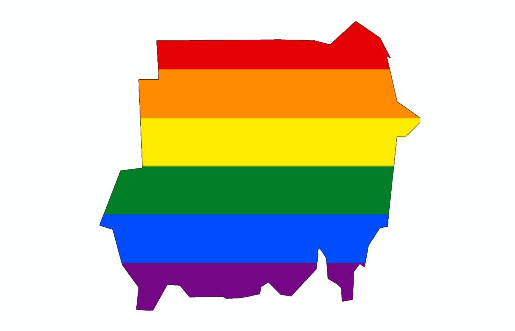sudan, death penalty, gay, flogging