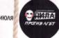 russia, saw, lgbtq, hunt, gay