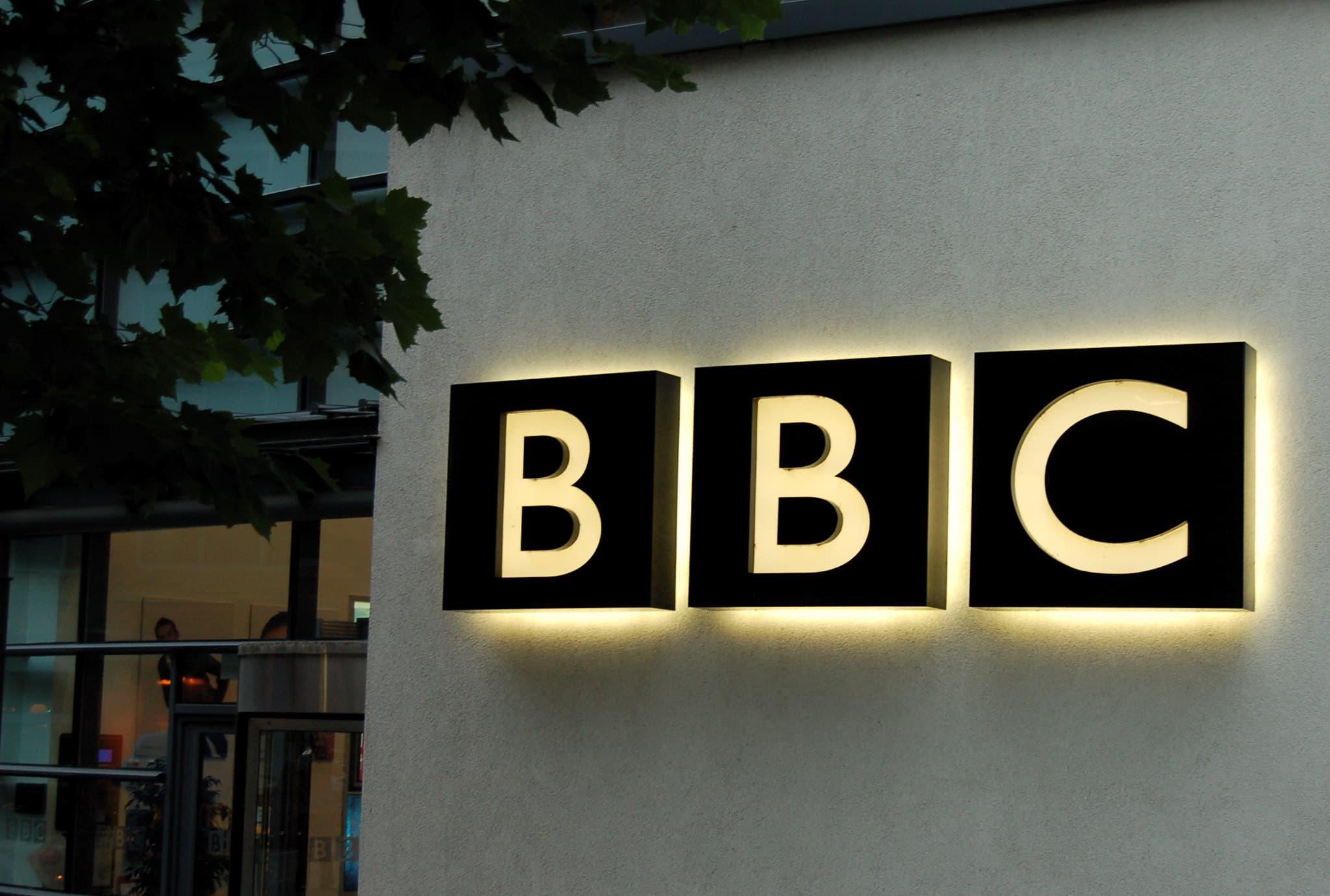 bbc, lgbtq, ban, pride, blm