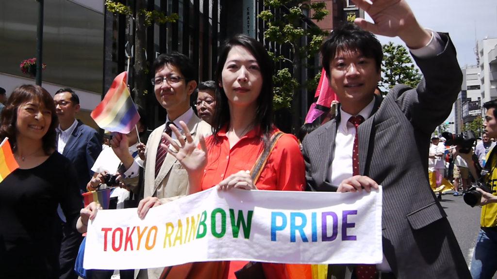 Queer Japan – Aya Kamikawa at Tokyo Rainbow Pride